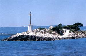 BEACON IN PYLOS