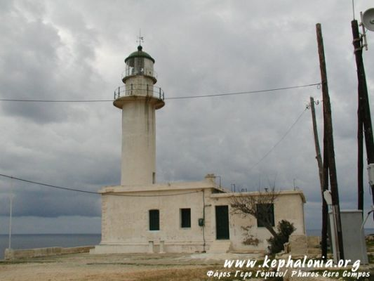 LIGHTHOUSE GEROGOMPOS