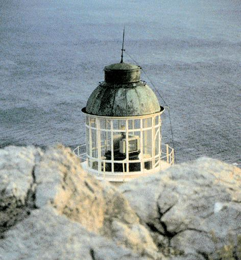 LIGHTHOUSE LITHARI